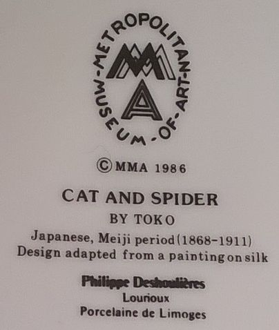 cat spider toko plate reverse