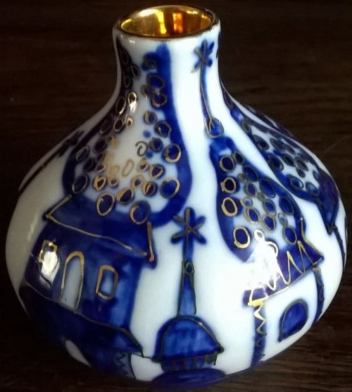 Small vase made in Soviet Korosten Porcelain Factory